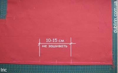 шов параллельно линии сгиба
